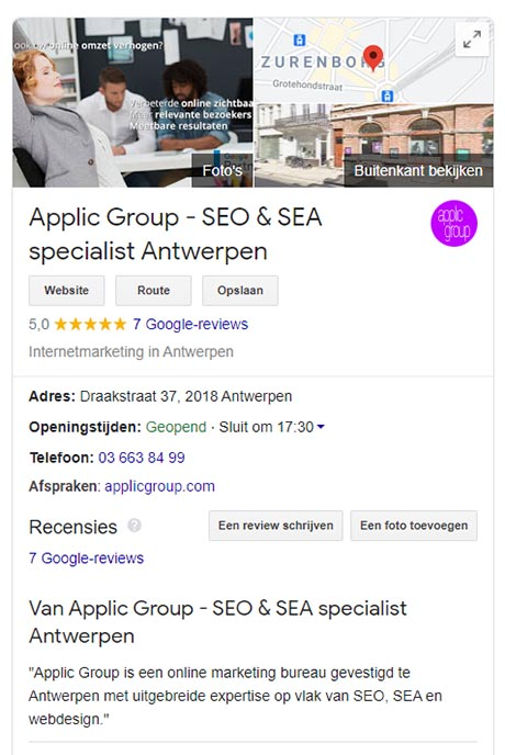 SERP feature - knowledge graph